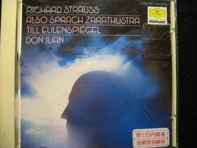 Richard Staruss - 理查.史特勞斯 - Also Sprach Zarathustra -1971年德國盤 -381元起 交響曲 159