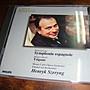 好音悅 Szeryng 謝霖 Lalo 拉羅 西班牙交響曲 拉威爾 Ravel Tzigane PHILIPS 日版