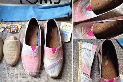 victoria【限時大特賣】TOMS正品新款 Summer Stipe Pink 夏日繽紛漸變粉色帆布鞋 編織底休閑鞋