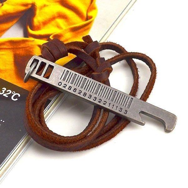 PL-0209 型男潮女精品個性條碼開瓶器 真皮革項鍊 項鍊韓 手鍊 手環 戒指 鈦鋼 350元