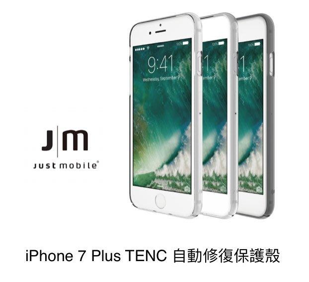 Just mobile TENC™ 自動修復保護殼 iPhone 8/7 Plus 5.5吋 透明 霧透 霧黑