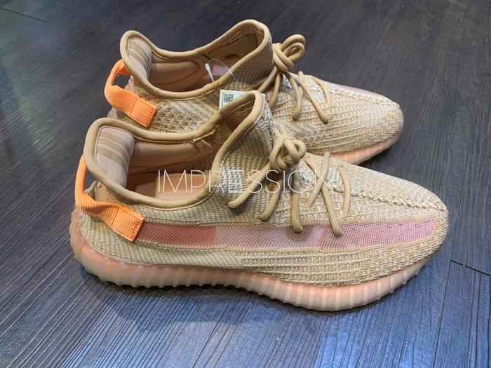【IMPRESSION】Adidas Yeezy Boost 350 V2 Clay 美洲區 限定 EF7490 現貨