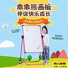 兒童畫板升降雙面磁性涂鴉支架式小黑板家用寫字白板寶寶禮物1-3YYS【潮人物語】