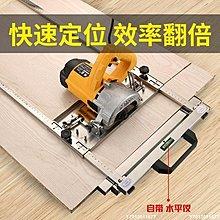 【可開發票】多功能木工裁板神器云石機切割機石膏板切板靠尺定位支架裝修工具[配件]