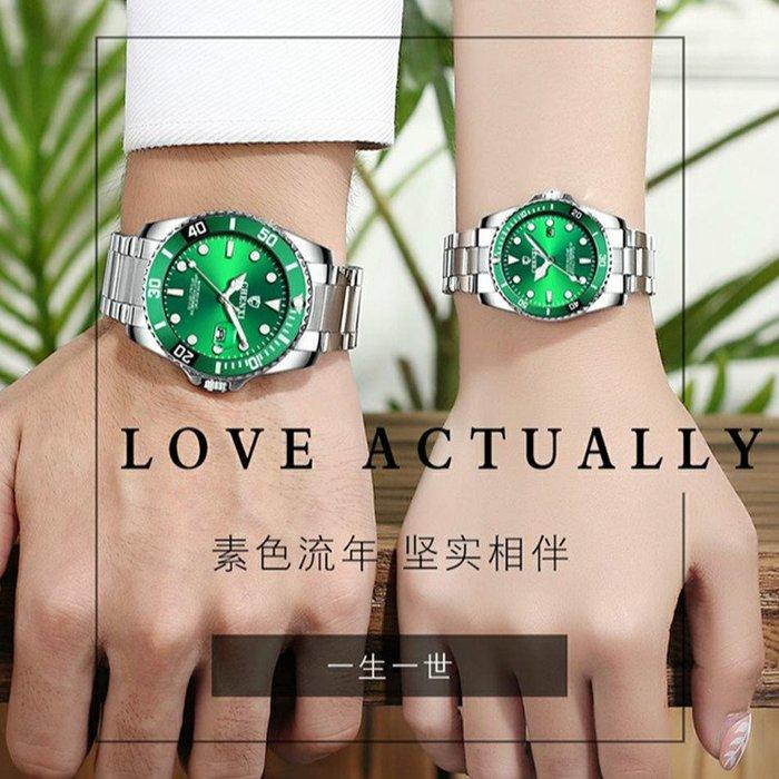 CHENXI 晨曦 香港品牌 時尚雜誌 經典水鬼系列 綠水鬼 藍水鬼 夜光日期顯示 石英情侶對錶 生日送禮首選