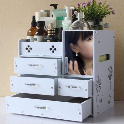 化妝品收納盒 桌面收納盒子 梳妝台化妝盒DSHY