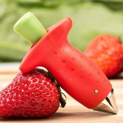 草莓去蒂器/挖草莓工具/水果挖蒂刀/草莓取芯器
