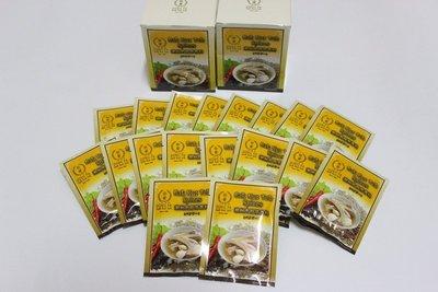 松發肉骨茶 新加坡美食 【滿20包免運費+再送松發肉骨茶專用提袋】 可刷卡/可超商取貨付款