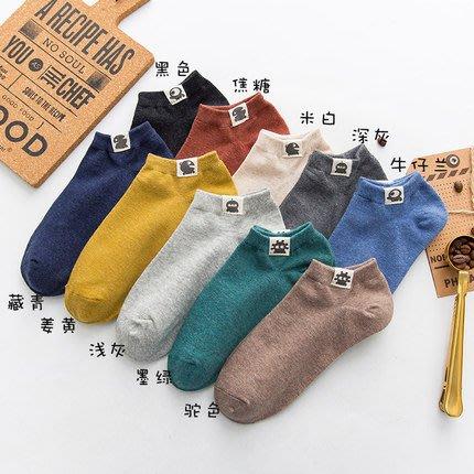 襪子男短襪棉質吸汗防臭男士棉襪淺口短筒低筒船襪春夏季薄款男襪AMXP