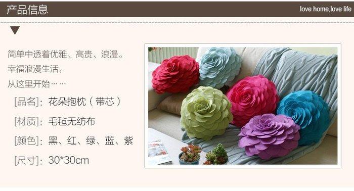 ☆║♥愷心小舖♥║☆立體玫瑰花朵抱枕 沙發裝飾搭配靠墊