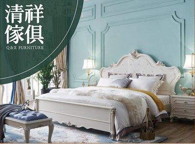 【新竹清祥家具】EBB-06BB12A-小英式新古典貴族亮烤珍珠白五呎木面床架 雙人床架