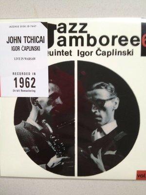 CD JAZZHUS DISK 7647 JAZZ JAMBOREE 1962 Bruel Tchicai 波蘭 限量盤