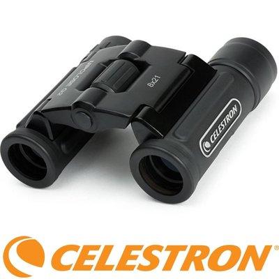 我愛買#美國CELESTRON星特朗雙眼望遠鏡多層膜8X21mm望遠鏡Upclose G2變焦8x21望遠鏡Roof屋脊 台南市