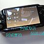 PSP 1007 主機 16G記憶卡+第二電池+座充+保修一年+優質線上售後服務 品質保證 psp 85成新