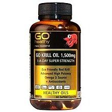 紐西蘭 高之源 南極磷蝦油 磷蝦油 750mg 60顆 Go Healthy Krill紐西蘭直送 疫情優惠價 抗氧
