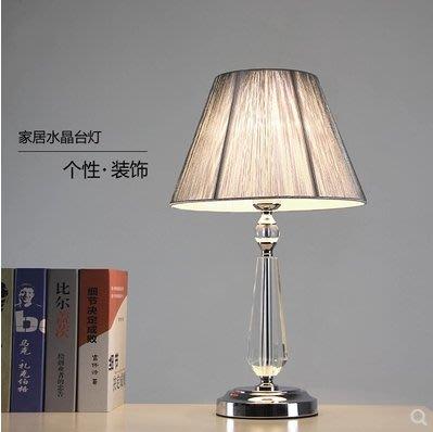 簡約現代時尚個性創意手工拉絲水晶臥室書房臺燈溫馨酒店床頭燈 不含燈源