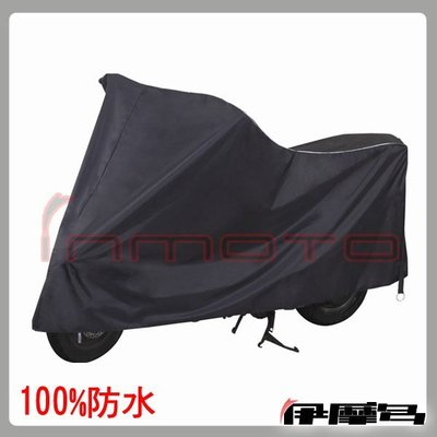 伊摩多※車罩 有鎖孔/1500CC 反光條設計 車雨衣 \贈收納包、黑 RAINCOAT XL/三種尺寸