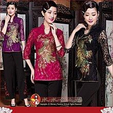 【水水女人國】~復古中國風美穿在身~繡金鳳。優美U領蕾絲七分袖唐裝上衣。三色