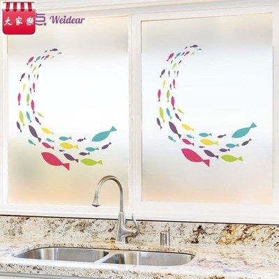 玻璃貼 玻璃貼紙 墻貼 壁紙 貼膜靜電膜透光不透明磨砂膜陽臺磨砂防偷窺防隱私浴室玻璃膜可定制圖