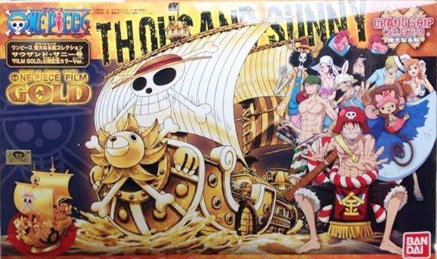 日本正版 萬代 海賊王 航海王 偉大的船 千陽號 FILM GOLD紀念色 組裝模型 日本代購