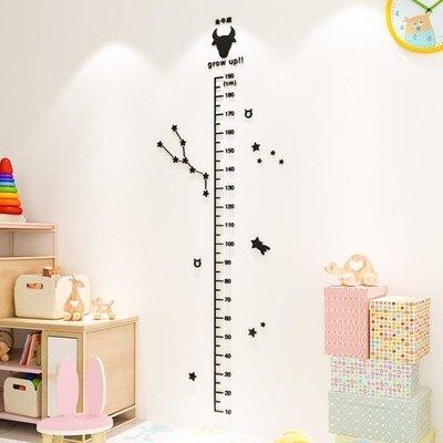 星座亞克力3d立體牆貼畫客廳玄關臥室兒童房寶寶測量身高貼紙裝飾SUN