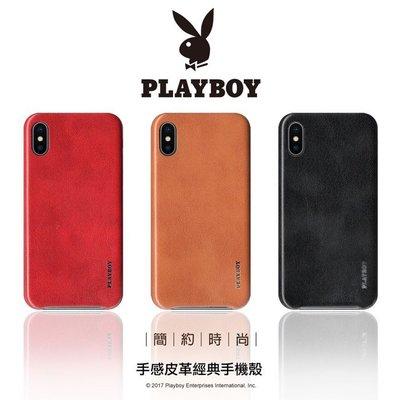 送保貼 PLAYBOY 正版授權 皮革手感經典手機殼 6.5吋 iPhone XS MAX 手機套/保護套/保護殼