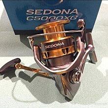 (小寶柑仔店)shimano sedona C5000XG型捲線器