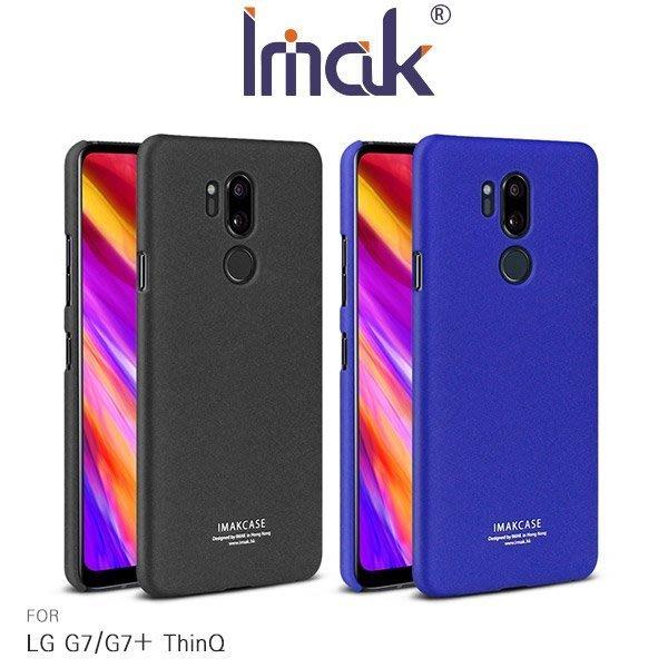 【台南MIKO米可手機館】Imak LG G7+ ThinQ 創意支架牛仔殼 指環 可立支架 硬殼 背蓋