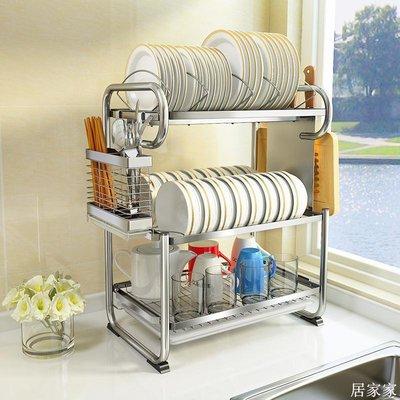 精選 304不銹鋼碗碟架廚房置物架收納家居用品放碗盤架瀝水碗架子三層