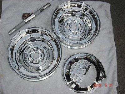【有間烤漆】專業機車電鍍銀10吋~12吋輪框鋁圈成品一律1400(B1川崎 金旺 蘭蒂 鴨母 偉士牌 )