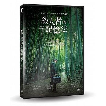 合友唱片 面交 自取 殺人者的記憶法 DVD Memoir of a Murderer