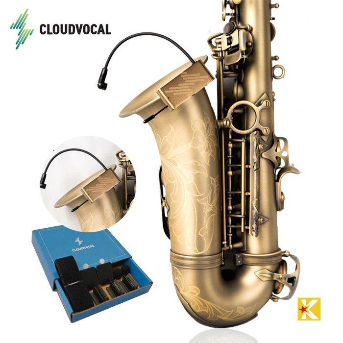 【金聲樂器】ISOLO CHOICE - 薩克斯風版本 無線麥克風 拾音器 效果器 錄音介面