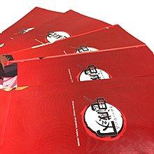 現貨免等-鬼滅之刃紅包袋 台灣出貨 新年紅包袋 卡通紅包袋  2021牛年紅包袋