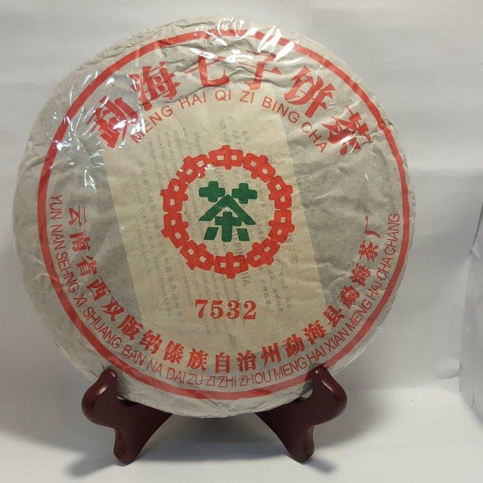 98年代中茶牌7532普洱茶青餅~請品賞(原價3600)