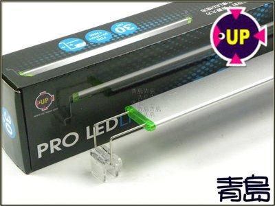 AA。。。青島水族。。。PRO-LED-T-45台灣UP雅柏-超薄型LED跨燈(伸縮腳架)太陽燈==45cm/ 1.5尺 新北市