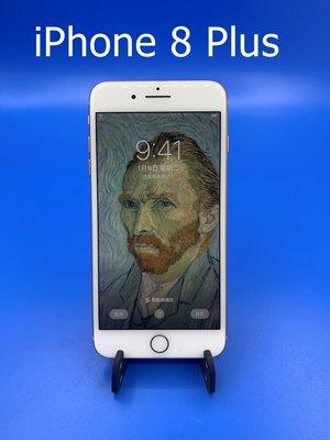 *二手商店*Apple iPhone8 iphone 8 plus 64G(4G 1200萬畫素 A11 5.5吋)