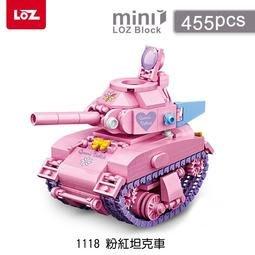--庫米--LOZ mini 鑽石積木-1118 粉紅坦克車 迷你樂高 迷你積木 益智積木 女孩玩具