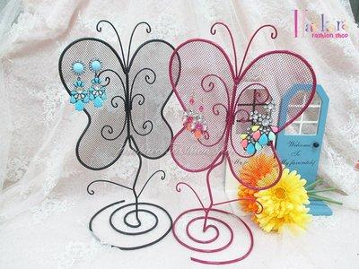 ☆[Hankaro]☆創意鐵藝蝴蝶造型耳環收納架(樣品出清)