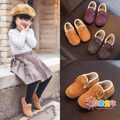 兒童棉鞋女童新款寶寶冬季鞋子1-3-5歲刷毛皮質小童公主皮鞋