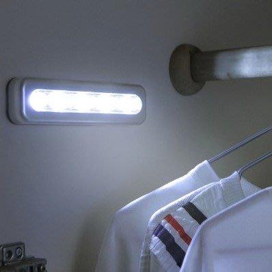 【Love Shop】LED衣櫃燈/ 隨意粘貼衣櫃燈/床頭小夜燈/汽車應急照明燈