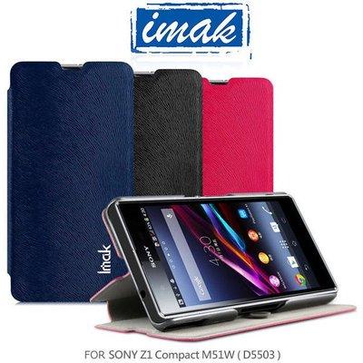 *PHONE寶*IMAK SONY Z1mini Compact D5503 M51W 樂系列皮套 (松鼠紋)可站立皮套 保護殼 保護套