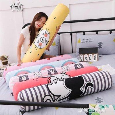 臥室長條抱枕圓柱形女孩睡覺抱枕大號可愛靠墊睡覺可拆洗卡通枕頭