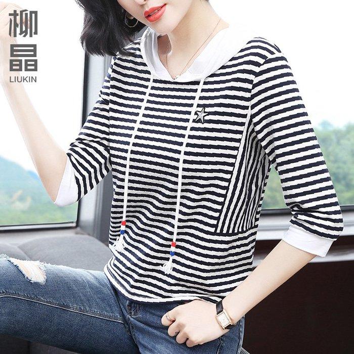 夏季女裝短袖T恤 條紋t恤女短袖寬松新款韓版夏大碼七分袖連帽中袖上衣體桖潮