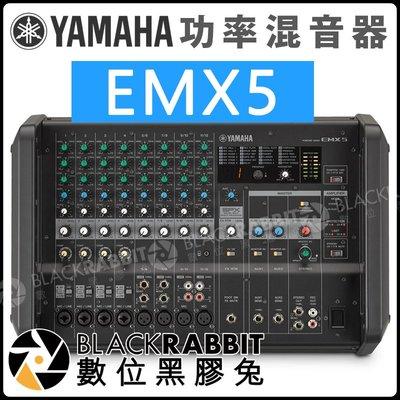 數位黑膠兔【 YAMAHA EMX5 Powered Mixer 功率混音器】音控 舞台 音響設備 擴大機 音效