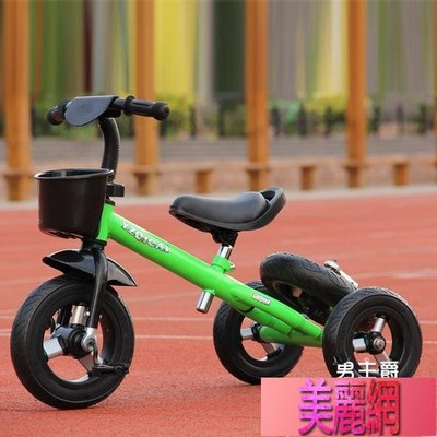 兒童三輪車兒童三輪車多功能腳踏車寶寶自...