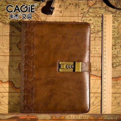【Miosio】卡杰帶鎖密碼本日記本手帳創意復古活頁記事本文具筆記本子