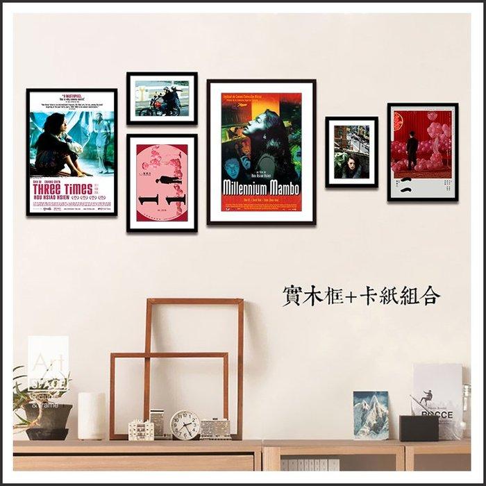 千禧曼波 最好的時光 一一 海報 電影海報 藝術微噴 掛畫 嵌框畫 @Movie PoP 賣場多款海報~