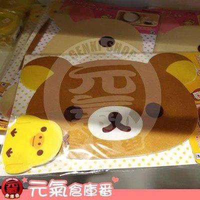 【絕版】SAN-X Rilakkuma 拉拉熊 池袋10週年展場 展覽 限定版 臉型 懶懶熊 餐墊(咖)