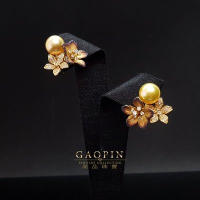 【高品珠寶】10mm天然南洋珠耳環〈花漾〉  母親節禮物 18K #3362
