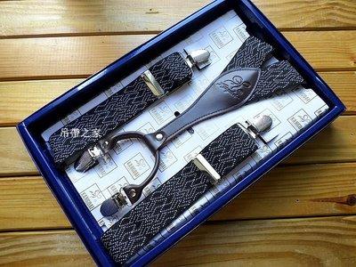 高級4 夾真皮彈性吊帶背帶,電腦提花,寬度3.5cm, 現貨, 送禮自用新選擇-吊帶之家-C523